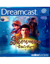 DC SHENMUE