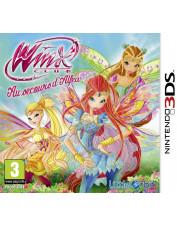 3DS WINX CLUB : AU SECOURS...